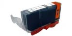 Картридж CLI-521GY, серый